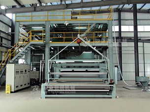 PP Spun Bonded Nonwoven Fabric Production Line (Single S Model)