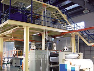 PP Spun Bonded Nonwoven Fabric Production Line (Double S Model)