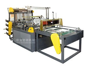 Computer Control Bottom Sealing and Cutting Machine for vest & flat bags ( 6 lines)