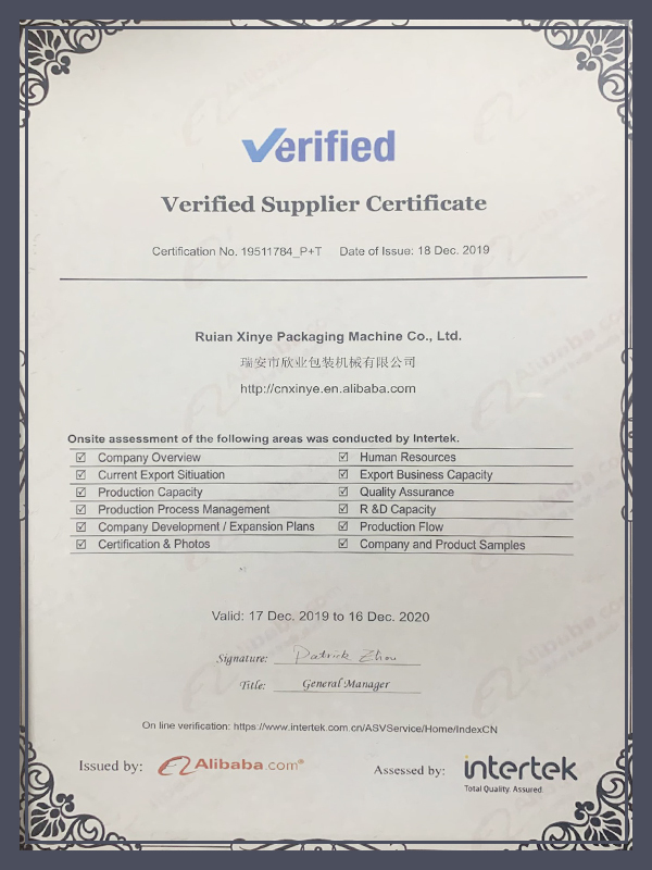 Verified-Supplier-Certificate