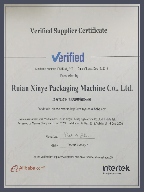 Verified-Supplier-Certificate-2