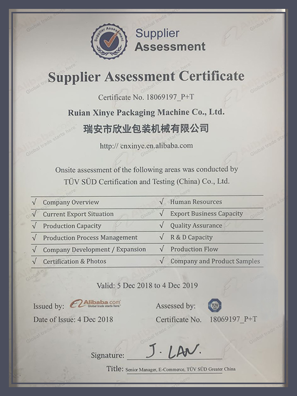 Supplier-Assessment-Certificate