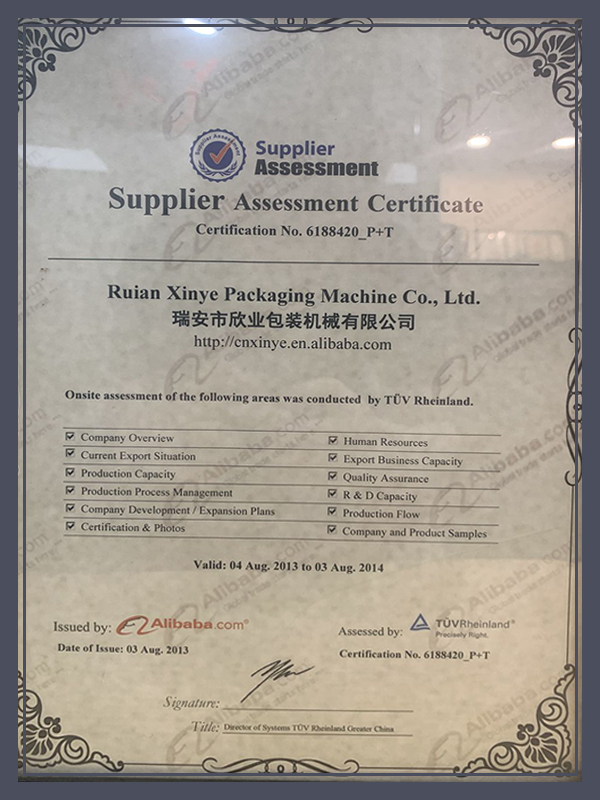 Supplier-Assessment-Certificate0